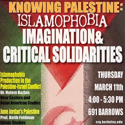 KNOWING PALESTINE: ISLAMOPHOBIA, IMAGINATION, & CRITICAL SOLIDARITIES