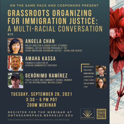 Grassroots Organizing for Immigration Justice:  A Multi-Racial Conversation